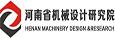 河南省机械设计研究院-郑州星云互联合作伙伴