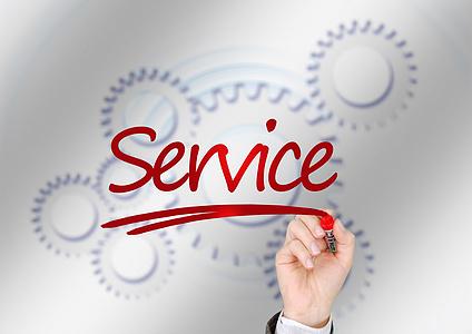 软件定制公司好的发展方向——服务