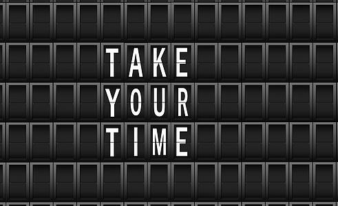 如何才能准确估计软件开发时间